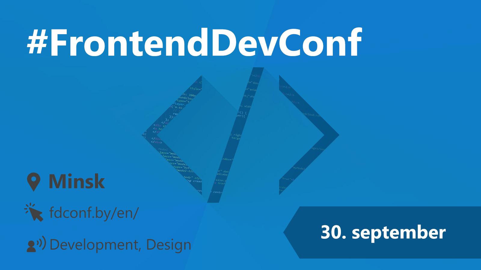 #FrontendDevConf 30.9